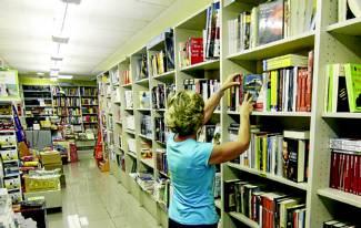 Librería Figueroa en Cáceres en la Avenida Virgen de la Montaña